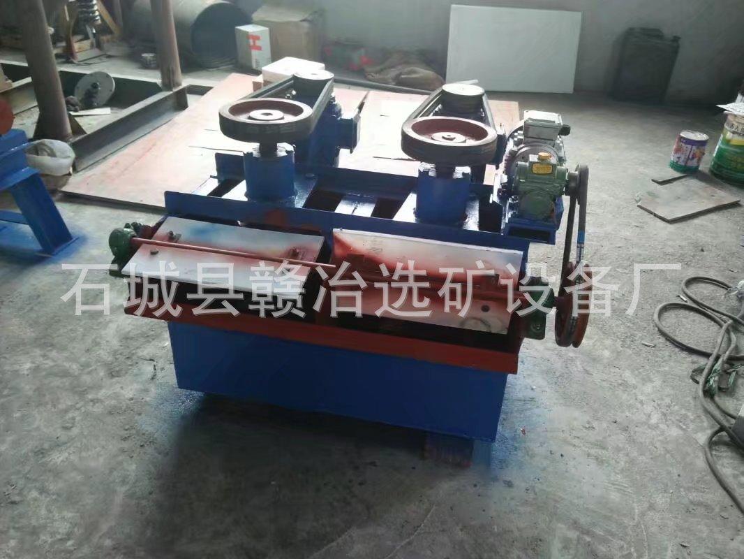 选矿设备浮选机