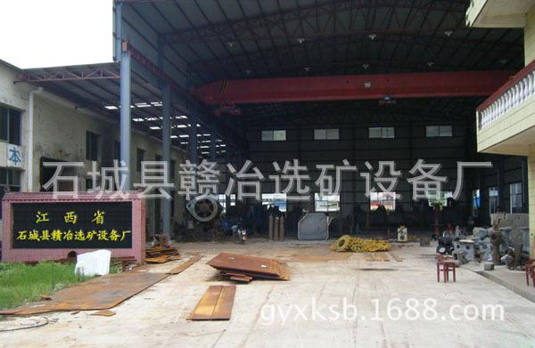 选矿设备厂