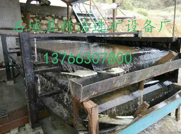锡矿石选矿设备